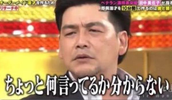 NiziUマコの出身地は?〇〇育ちってホント?