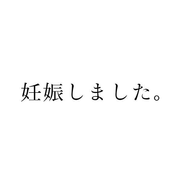 川谷・宮崎・石井・桂・乙武「⁈⁈...