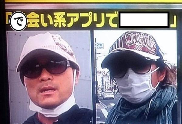 容疑 者 宮崎