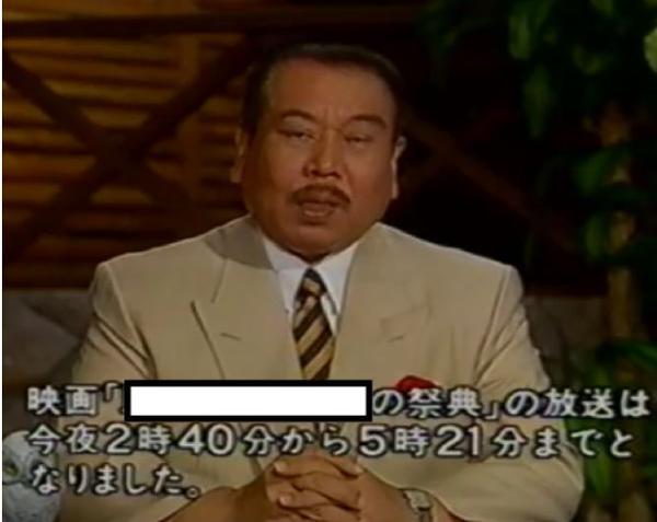 名言 水野 晴郎 トリビアの泉 100へぇ獲得歴代トップ100!最高に面白いYouTube動画