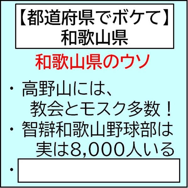 かおり 古道 水森 熊野