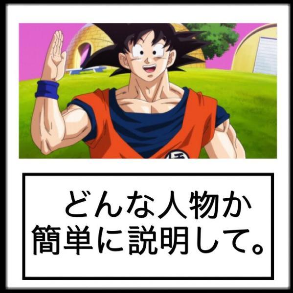 孫「極右おじいちゃん!左端おじいちゃん!」 - 2019年09月23日の ...