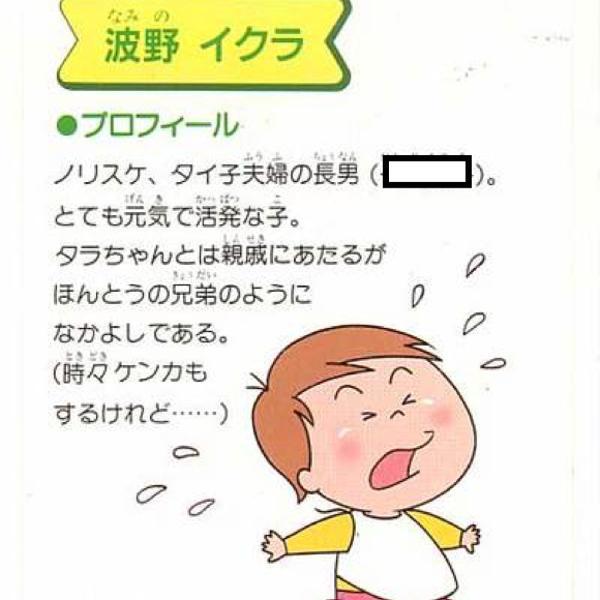 言語障害者 - 形状へのボケ[46151675] - ボケて(bokete)