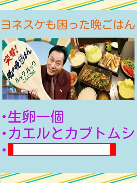 さん お 弁当 屋 福岡のお弁当・持ち帰り(テイクアウト) 全60軒の店舗情報 福岡弁当屋マップ