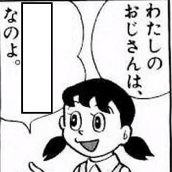 征夷大将軍 - 2018年02月04日の...