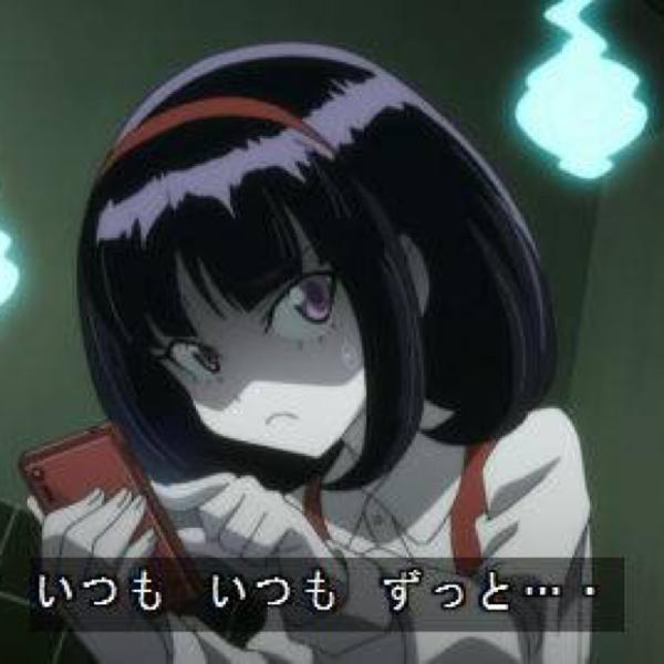 自分の噂を流す花子さん - 姫カ...