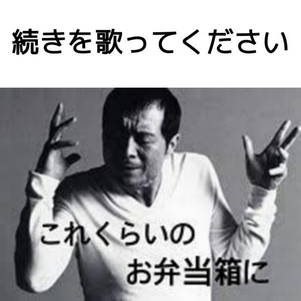 Ha 矢沢 ない 永吉 ha 止まら