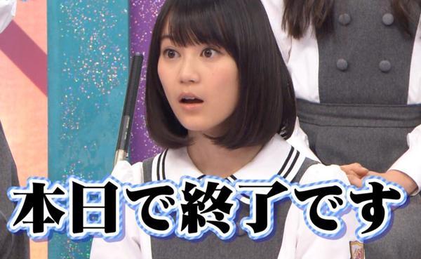 荒川強啓デイ・キャッチ! - 2019年01月20日の人物のボケ[69525404 ...