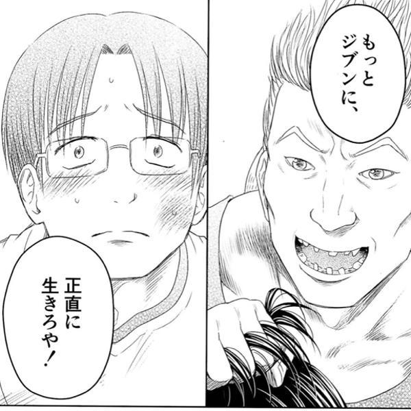 comic lo ダウンロード