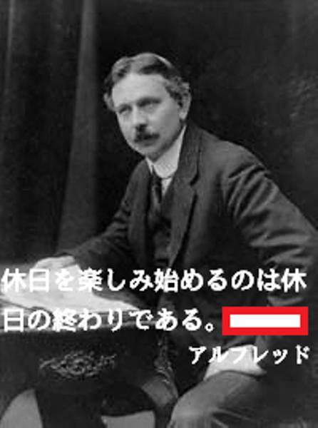 A・ガーディナー(1865~1946) 白黒