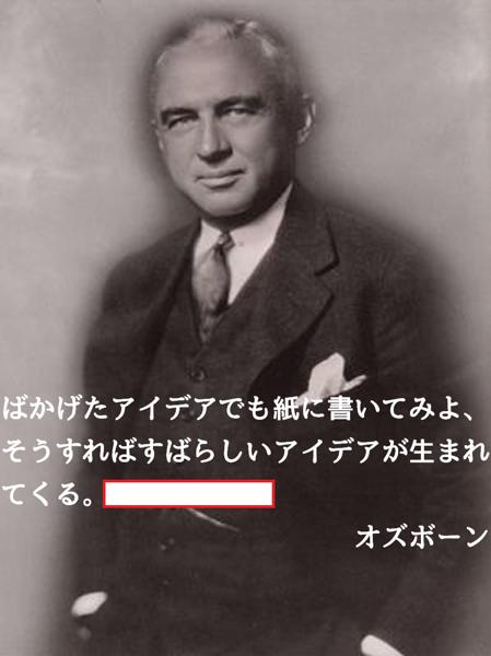A・オズボーン(1888~1966) 歴史 物理学者