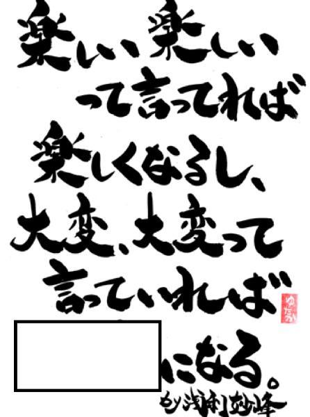 死に物狂い - 2017年08月03日の人物のボケ[53129606] - ボケて(bokete)