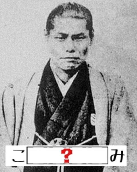 近藤勇 - 2017年09月06日深夜ご...