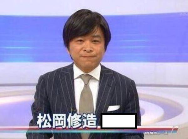 アナウンサー 武田 真一