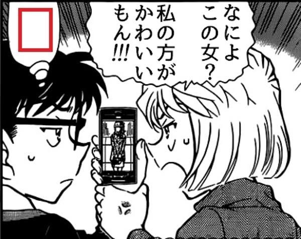 【ボケ】マジかよ光彦最低だな - ボケて(bokete)
