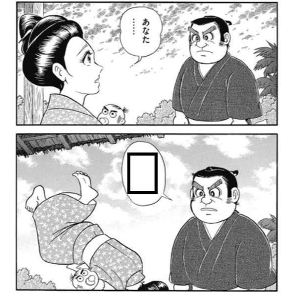 順逆自在の術! - 2016年11月30日の人物のボケ[46483885] - ボケて ...