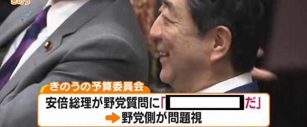 て 安倍 総理 ボケ 衆参ダブルはもうやめた!?安倍総理が近頃考える「4月解散総選挙で圧勝」(週刊現代)