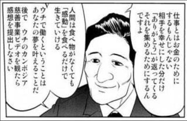和民の面白ネタ・写真(画像)の人気まとめ【タグ】 - ボケて(bokete)