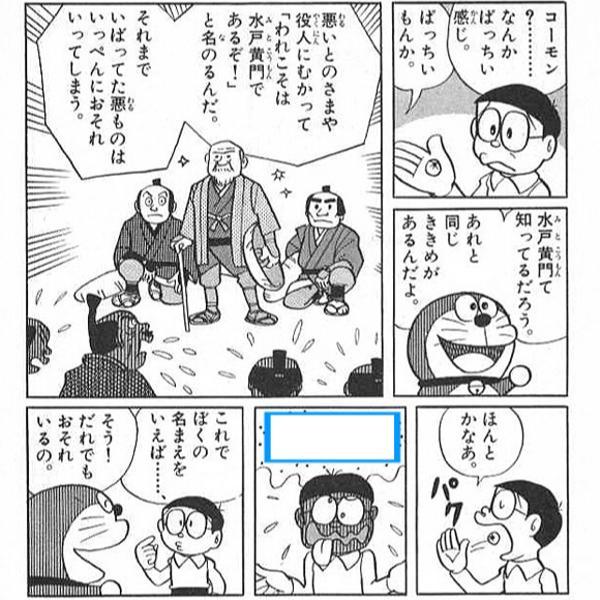 うげえ…自白剤だこれ - 2017年05月21日の人物のボケ[50915439] - ボケ ...