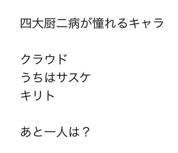 To LOVEるのリト - 2020年06月22日のその他のボケ[83099568] - ボケて ...