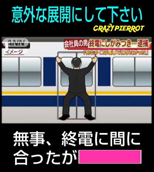 駅 まとめ きさらぎ
