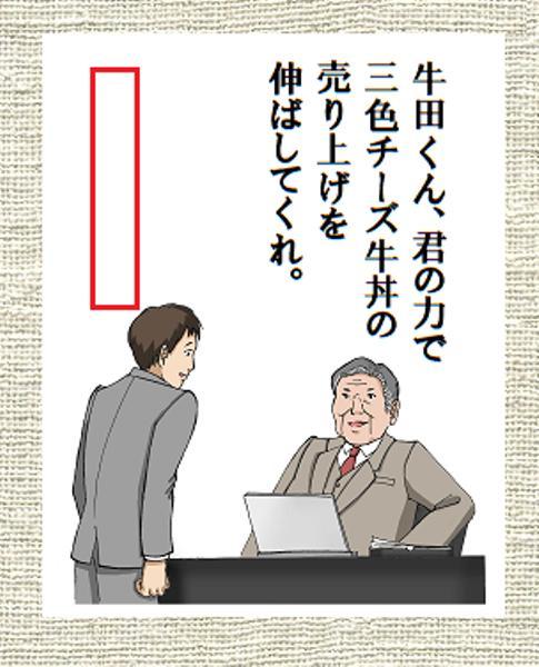 と は チーギュー チーバくんのデザイン等を使用したい方へ/千葉県