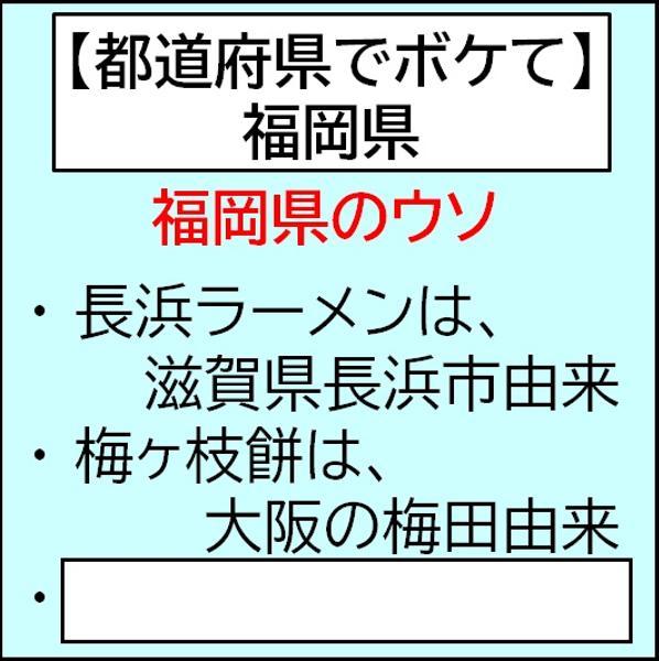 福岡 県 県庁 所在地