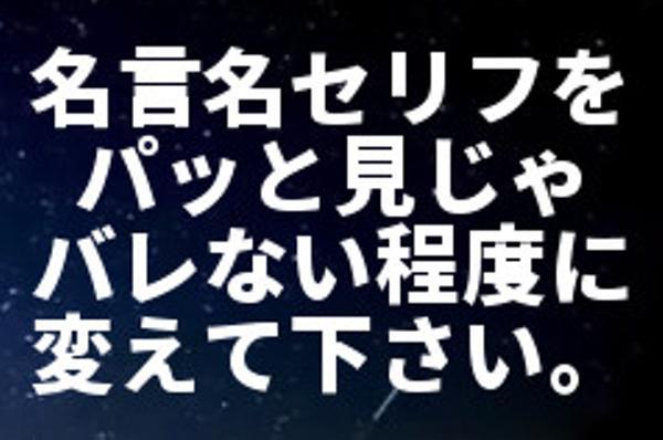 武田 鉄矢 名言