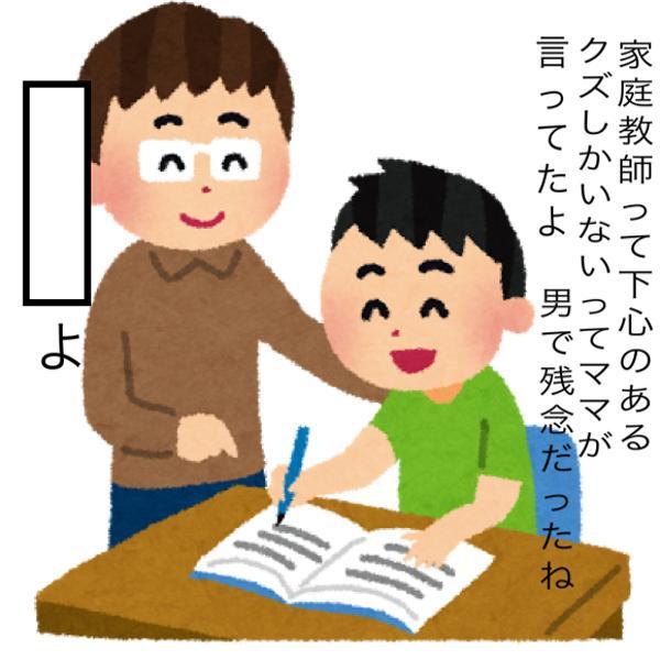 残念とは - 残念の面白ネタ・写真(画像)の人気まとめ【キーワード ...