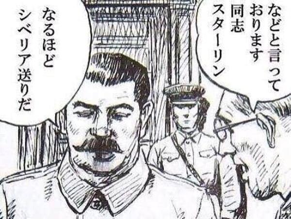 名言 水野 晴郎 役立つかも!? 株にまつわる格言・名言集!