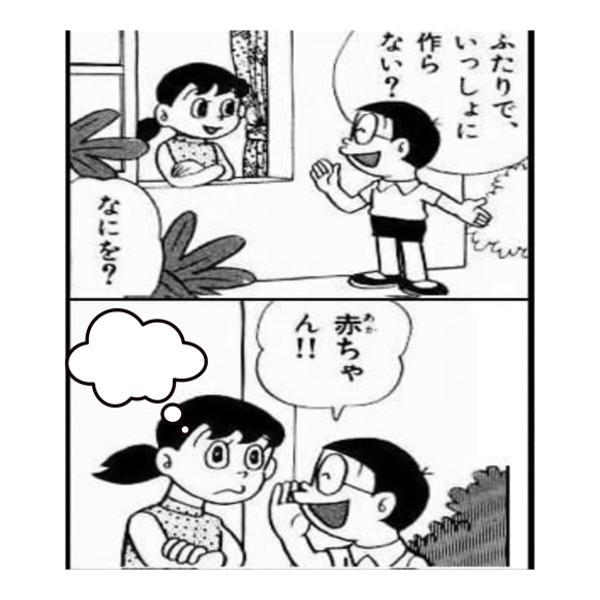 性行為の面白ネタ・写真(画像)の...